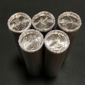 2020年東京オリンピック・パラリンピック競技大会記念貨幣(第三次発行分)の百円クラッド貨幣 各50枚 計250枚