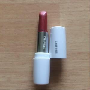 ●ちふれChifure ●ちふれ口紅 517 レッド系パール 詰替用 ●ちふれ口紅専用プラスチック製ケース