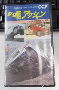 Cross Country vehicle video CCV 4WD action four wheel drive car 4x4 off-road vehicle off-road, Jump, width rotation ultra rare new goods postage 520 jpy