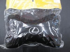 Lexus LEXUS neck pad cushion car WESTMINSTER[ unused package dirt equipped ]