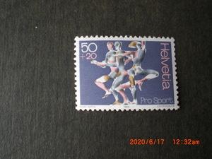 スポーツ振興のための寄付金付きー人体の躍動図 1種完 未使用 1986年 スイス連邦共和国 VF/NH