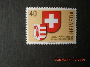 ユラ州連邦加入記念ー州と連邦の紋章 1種完 未使用 1978年 スイス連邦共和国 VF/NH