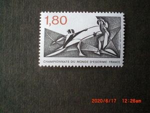 クレアモント世界フェンシング選手権大会 1種完 1981年 未使用 フランス・仏国 VF/NH