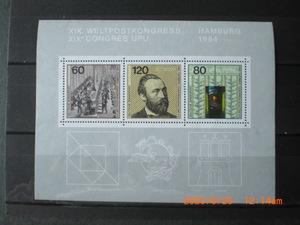 84年UPU会議記念ー創始者フォン・ステファン他 3種完の小型シート 1984年 未使用 ドイツ連邦共和国 糊落ち