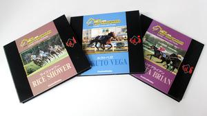 まとめ売り セントラルホビー 競馬 G・dream CARD COLLECTION Vol.4~6 ライスシャワー/ホクトベガ/ナリタブライアン カード マニア