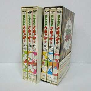 送料無料 定価¥11760 中古品・訳あり モヤモヤさまぁ~ず2 DVD BOX vol.01~06 さまぁ~ず 大江アナ 06のみ未開封 DVDのみ発送可 A002