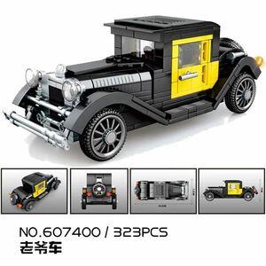LEGO互換 クラシックカー ④