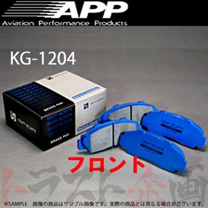 143201960 APP サファリ WGY61 852F KG-1204 フロント ニッサン トラスト企画 エーピーピー