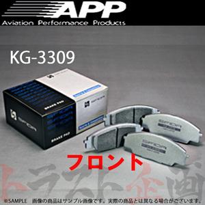 143202177 APP ブレイド GRE156H 731F KG-3309 フロント トヨタ トラスト企画 エーピーピー
