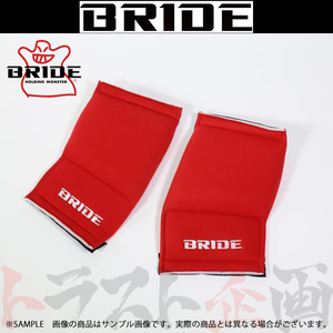 766114814 BRIDE side for tuning pad set ( left right 1 collection ) red K02BPO Trust plan