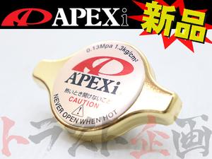 126121067 △ APEX ラジエターC ライフ JB1/JB2 E07Z 591-A002 トラスト企画 ホンダ