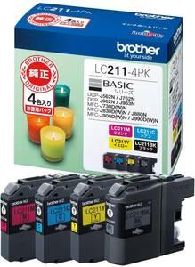 【大人気】【brother純正】インクカートリッジ4色パック LC211-4PK 対応型番:DCP-J968N、DCP-J767N、DCP-J567N、MFC-J887N、MFC-J737DN 他