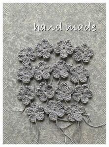お花 モチーフ  かぎ針編み