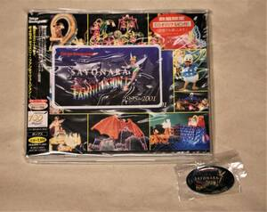 東京ディズニーランド さよならファンティリュージョン! 初回限定CD 非売品 ピンバッジ セット 未使用 TDL TDR パレード