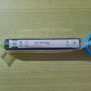 EPSON ICLM70L エプソン純正インクカートリッジ (IC70)