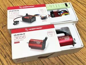 HOBBYWING/QuicRUN/1060/3656/ジャンク/ブラシモーター用スピードコントローラー/センサーレス/ブラシレスモーター/ラジコンカー/内蔵BEC/
