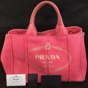 【プラダ】本物 PRADA カナパ トートバッグ ピンク色系 ハンドバッグ Mサイズ キャンバス 女性用 レディース ギャランティカード付き