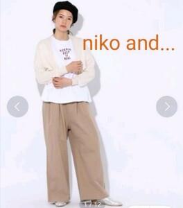 ★美品★  ニコアンド niko and...  ワイドチノパンツ  ベージュ/M