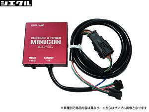 シエクル MINICON(ミニコン) インプレッサG4 GJ6/7