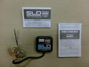BP5 Legacy HKS SLD TypeⅢ-F1 type 3 SPEED LIMIT DEFENCER Speed limit ti fender sa-