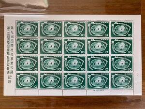国際児童福祉研究 社会事業会議記念 切手シート