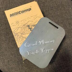 MiliCamp ラージ メスティン 収納 サイズ 鉄板 6ミリ ミリキャンプ トランギア ニトリ アウトドア ソロ鉄板 大和鉄板 ソロキャンプ