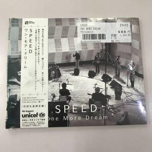CD 長期保存品【邦楽】SPEED one more dream