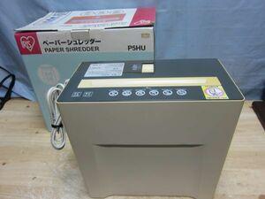 **[2413] Iris o-yama бумага шреддер P5HU-W A4 копировальная бумага 5 листов одновременно разрезание Cross cut модель рабочий товар **