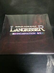 ラングリッサー リインカーネーション オリジナルサウンドトラック