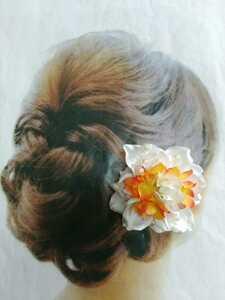 【Y101】コサージュ 髪飾り ★オレンジ系 結婚式 成人式 卒業式 ウェディング ヘッドドレス 着物 浴衣