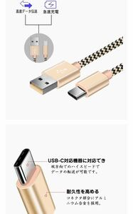 USBケーブル 充電 ライトニングケーブル データ転送 1.8m 2本セット