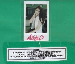 ◆非売品★天使のたまご2 沖田彩花◆直筆サイン入 オフショット(現場撮影) チェキ 水着 B/733