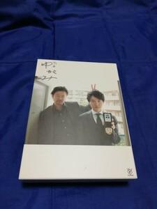 刑事ゆがみ DVD box