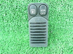 アルファロメオ GT 2.0JTSセレスピードより 給油口 オープン スイッチ ヒューエルリッドオープナー ASR