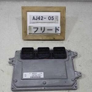 平成23年 フリード GB3 前期 純正 エンジンコンピューター ECU L15A 37820-RK8-N61 中古 即決