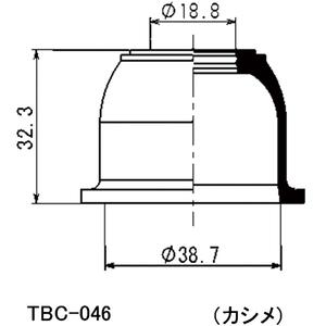 【Fロアアームボールジョイントブーツ アウトランダー(GF7-8)】