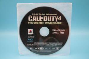PS3 ソフトのみ コール オブ デューティ4 モダン・ウォーフェア Call of Duty 4: Modern Warfare Sony PlayStation 3 PS3 game 629