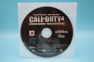 PS3 ソフトのみ コール オブ デューティ4 モダン・ウォーフェア Call of Duty 4: Modern Warfare Sony PlayStation 3 PS3 629-activi