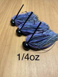 NAKAYAMA CRAFT ハンドメイドルアー 1/4oz フットボール ラバージグ 黒/紫/青 ハンドメイドラバージグ ファインラバー 3個セット 9.7g ②