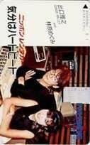 【テレカ】林原めぐみ 出口雅之 気分はハートビート FM TOKYO 12S-HA1005 Cランク