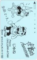 [Telephone card] Akatsuka Fujio Genius Bakabon June 6T-E0008 A rank