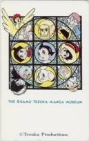 【テレカ】手塚治虫 鉄腕アトム ジャングル大帝 火の鳥 マンガミュージアム 7T-O0012 Aランク