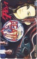【テレカ】冨樫義博 レベルE 少年ジャンプ 抽選テレカ 1WJ-R0256 Bランク