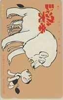 【テレカ】手塚治虫 ジャングル大帝 手塚プロダクション フリー290-3117 テレホンカード 7T-JA0029 Aランク
