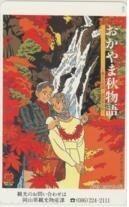 【テレカ】わたせせいぞう 岡山県観光物産課 テレホンカード フリー350-4821 Aランク