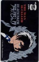 【テレカ】手塚治虫 手塚プロダクション ブラック・ジャック エスキモー テレホンカード 7T-BL0004 Aランク