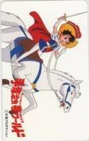 【テレカ】手塚治虫 リボンの騎士 夢ワールド まんが家生活45周年記念 テレホンカード 7T-RI0002 Aランク