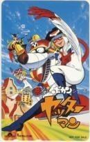 【テレカ】ヤッターマン ポリドール タツノコプロ テレホンカード 悪女 6Y-A0011 Aランクの商品画像
