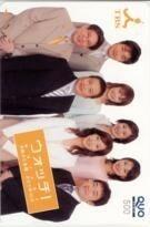 【クオカード】小林麻耶 ウォッチ TBS 女子アナウンサー ID-10K-O0002 Aランク