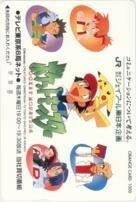 【オレンジカード】ポケットモンスター ジェイアール東日本企画 6H-O1010 Bランク